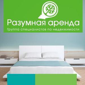 Аренда квартир и офисов Дергачей