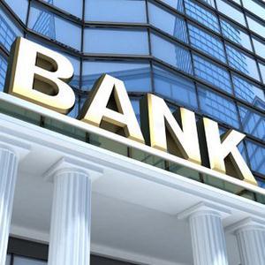 Банки Дергачей