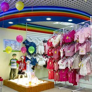 Детские магазины Дергачей