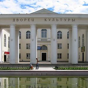 Дворцы и дома культуры Дергачей