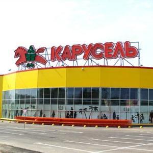 Гипермаркеты Дергачей
