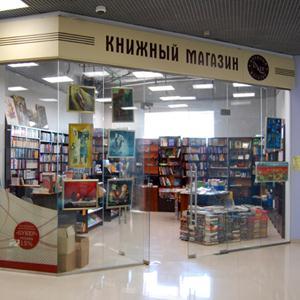 Книжные магазины Дергачей