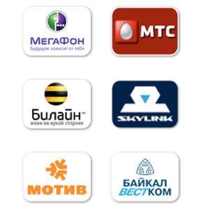 Операторы сотовой связи Дергачей