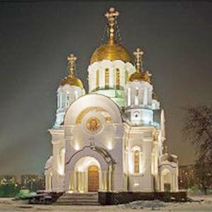 Религиозные учреждения Дергачей