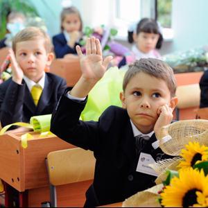 Школы Дергачей