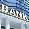 Банки в Дергачах