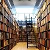 Библиотеки в Дергачах