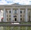 Дворцы и дома культуры в Дергачах