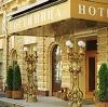 Гостиницы в Дергачах