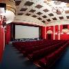 Кинотеатры в Дергачах