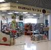 Книжные магазины в Дергачах