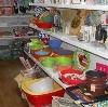 Магазины хозтоваров в Дергачах