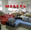 Магазины мебели в Дергачах