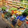 Магазины продуктов в Дергачах