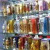 Парфюмерные магазины в Дергачах