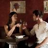 Рестораны, кафе, бары в Дергачах