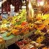 Рынки в Дергачах