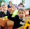 Школы в Дергачах