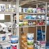 Строительные магазины в Дергачах