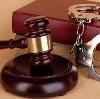 Суды в Дергачах