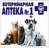 Ветеринарные аптеки в Дергачах