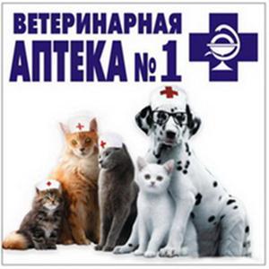 Ветеринарные аптеки Дергачей