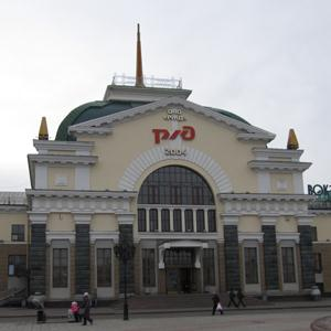 Железнодорожные вокзалы Дергачей